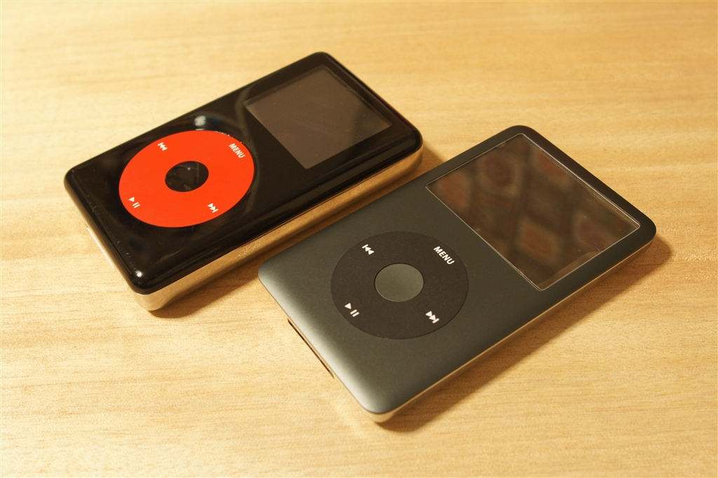 how to find a stolen ipod classic