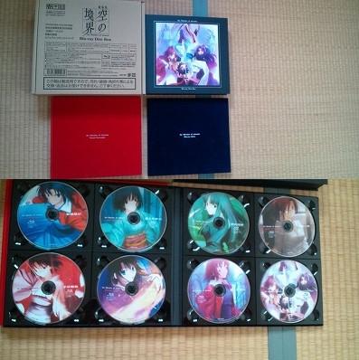 価格 Com 『空の境界bd』劇場作 劇場版「空の境界」blu Ray Disc Box Anzx 3921 8