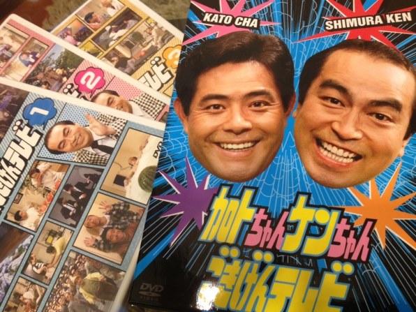 ちゃん き ご 加 げん ケン ちゃん テレビ ト