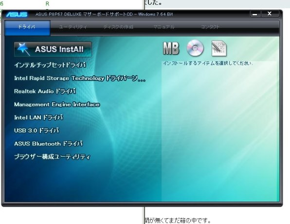 https://revimg02.kakaku.k-img.com/images/smartphone/icv/review_37677_l.jpg
